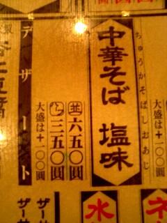 image/lohas-okinawa-2006-05-17T21:26:31-2.jpg