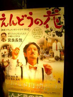 image/lohas-okinawa-2006-05-20T14:42:14-1.jpg