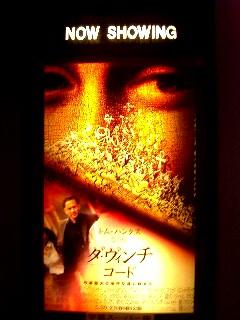 image/lohas-okinawa-2006-05-23T01:03:38-1.jpg
