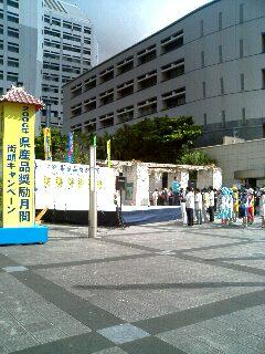 image/lohas-okinawa-2006-07-01T16:26:58-1.jpg