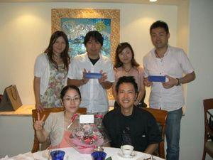 2009-8-15-10.JPG