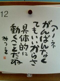 image/lohas-okinawa-2006-05-12T17:14:57-1.jpg