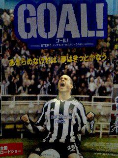 image/lohas-okinawa-2006-06-12T02:06:54-1.jpg