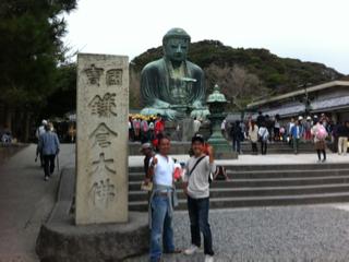image-20121017224622.png